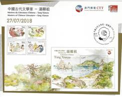 Technical Data - NO STAMP - Masters Of Chinese Literature - Tang Xianzu - 27/07/2018 - 1999-... Chinese Admnistrative Region