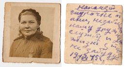 1945 Original WW2 4x4cm WWII Old Photo Photography Vintage Army Woman Soldier Uniform Awards Portrait Russia USSR (1048) - 1939-45