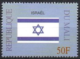 MALI 1999 - 1v - MNH** - Flag Of Israël Flags Drapeaux Fahnen Bandiere Banderas флаги - Timbres