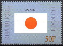 MALI 1999 - 1v - MNH** - Flag Of Japan Japon Flags Drapeaux Fahnen Bandiere Banderas флаги - Timbres