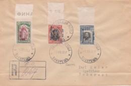 Bulgary R Cover 1917 - 1909-45 Königreich