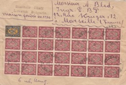 Bulgary Cover 1927 - 1909-45 Königreich