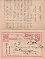 Bulgary Postcard 1922 - 1909-45 Königreich