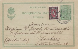 Bulgary Postcard 1929 - 1909-45 Königreich
