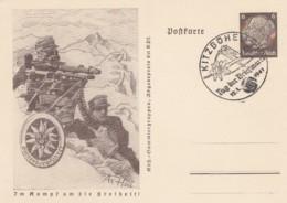 Deutsches Reich Postkarte 1941 P242/02 - Deutschland