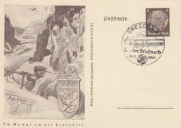 Deutsches Reich Postkarte 1941 P242/03 - Deutschland