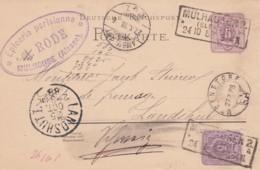 Deutsches Reich Postkarte 1888 - Deutschland