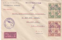Suriname R Cover PanAm Airways 1929 - Surinam ... - 1975