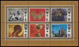 RUSSIA 1977 Sheet MNH ** VF 4655-60 ETHNIC CULTURE ART Religion ICON CHURCH BASIL CRAFTS ANTIQUE Masterpieces 4706-11 - 1923-1991 USSR