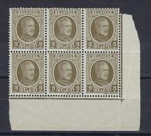 191-V4** : Tache Blanche Au Dessus Du I De BELGIE (t100, 200, 300, 400) Planchée - Errors (Catalogue COB)
