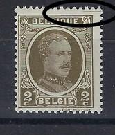 191-V5** LUPPI : Fine Ligne De Couleur Dans La Marge Supérieure, à Droite - Errors (Catalogue Luppi)