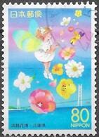 Japon - Y&T N° 2768 - Oblitéré - 1989-... Imperatore Akihito (Periodo Heisei)