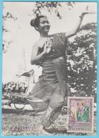 J.M; 25 - Carte Maximum Ou Carte Philatélique - N° 24 - Laos - Danse - Instrument à Vent - Danse
