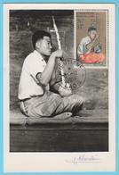 J.M; 25 - Carte Maximum Ou Carte Philatélique - N° 31 - Laos - Instrument à Cordes - Musique