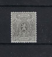 N°23A (centrage) MNH ** POSTFRIS ZONDER SCHARNIER COB € 525,00 SUPERBE - 1866-1867 Coat Of Arms