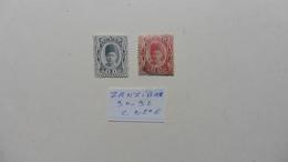 Afrique > Zanzibar  :2 Timbres Oblitérés - Zanzibar (1963-1968)