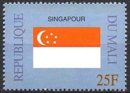 MALI 1999 - 1v - MNH** - Flag Of Singapour Singapur Flags Drapeaux Fahnen Bandiere Banderas флаги - Timbres