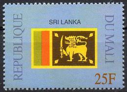MALI 1999 - 1v - MNH** - Flag Of Sri Lanka Flags Drapeaux Fahnen Bandiere Banderas флаги - Timbres