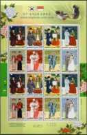 2007 S. Korea - Wedding Costumes -Joint Issue With Singapore - Full Sheetlet - MNH** MiNr. 2581 - 2588 - Korea (Süd-)