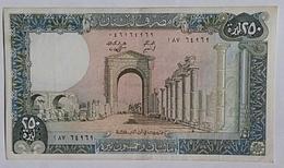 Lebanon 250 Livres 1985 - Liban
