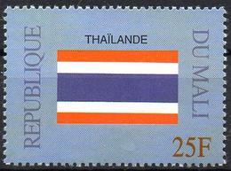 MALI 1999 - 1v - MNH** - Flag Of Thailand Flags Drapeaux Fahnen Bandiere Banderas флаги - Timbres