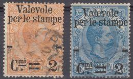 """ITALIA - 1890 - Due Francobolli Per Pacchi """"Valevole Per Le Stampe"""" Unificato 54 E 57, Usati. - 1900-44 Vittorio Emanuele III"""