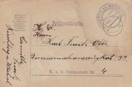 Feldpostkarte Kirchberg/Wechsel Nach Divisionsschanzzeug Kd. 33 FP 4 - 1917 (39637) - 1850-1918 Imperium