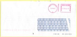 ITALIA - ITALY - ITALIE - 2002 - 00,41€ EMA, Red Cancel - Rolo Banca 1473 - Viaggiata Da Bologna - Affrancature Meccaniche Rosse (EMA)