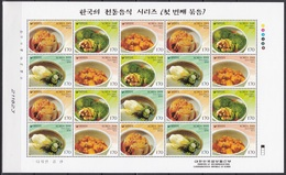 South Korea KPCC1658-61 Traditional Food, Kimchi, Alimentation, Full Sheet - Alimentation