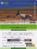 TARJETA TELEFONICA DE CHINA. FAUNA. COMMEMORATION. CNC200L88. (613). - Tarjetas Telefónicas