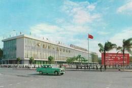 Chine Kwangchow Hall De La Foire Chinoise Des Produits D'exportation (2 Scans) - Chine