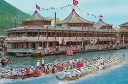 Chine The Tai Pak Floating Restaurant (2 Scans) - Chine (Hong Kong)