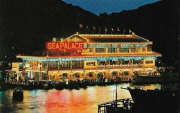 Chine Sea Palace Floating Restaurant (2 Scans) - Chine (Hong Kong)