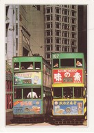 Chine Tramway à Hong Kong (2 Scans) - Chine (Hong Kong)