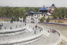 Chine Pekin Temple Of Heaven (2 Scans) - Chine