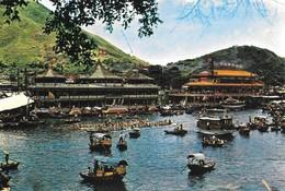 Chine Hong Kong Aberdeen Dragon Boats And Floating Restaurants (2 Scans) - Chine (Hong Kong)