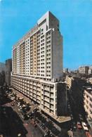 Chine Hyson Avenue Hong Kong (2 Scans) - Chine (Hong Kong)