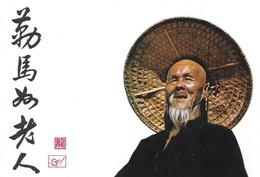 Chine Hong Kong Old Man At Lukmachow (2 Scans) - Chine (Hong Kong)
