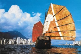 Chine Hong Kong May You Have A Pleasant Journey (2 Scans) - Chine (Hong Kong)