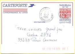FRANCIA - France - 1989 - 2,20 Institut Pasteur - Carte Postale - Intero Postale - Entier Postal - Postal Stationery - V - Biglietto Postale