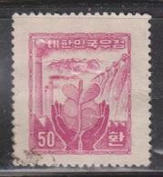 KOREA Scott # 212C Used - Korea, South