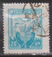 KOREA Scott # 212F Used - Korea, South