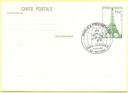 FRANCIA - France - 1982 - 1,60 Tour Eiffel + Special Cancel Puteaux PhilexFrance '82 - Carte Postale - Intero Postale - - Entiers Postaux