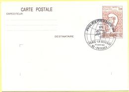 FRANCIA - France - 1982 - 1,60 PhilexFrance '82 + Special Cancel Puteaux PhilexFrance '82 - Carte Postale - Intero Posta - Biglietto Postale