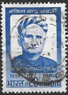 1969 Chatterjee, Used - India