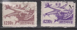 KOREA Scott # C6, C8 Used - Korea, South