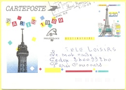 FRANCIA - France - 1989 - 2,20 100 Ans Tour Eiffel + Flamme - Carte Postale - Intero Postale - Entier Postal - Postal St - Entiers Postaux