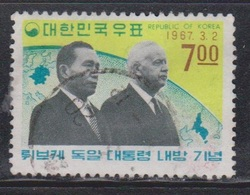 KOREA Scott # 550 Used - Korea, South