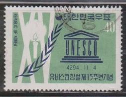 KOREA Scott # 331 Used - Korea, South