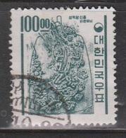 KOREA Scott # 372 Used - Korea, South